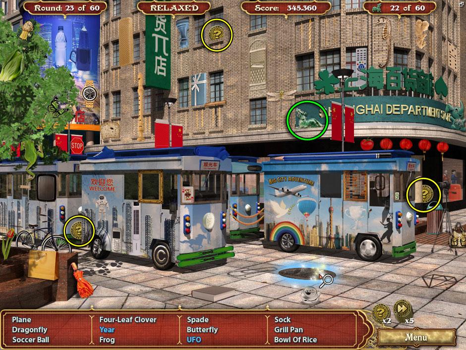 Big City Adventure Shanghai Round 23