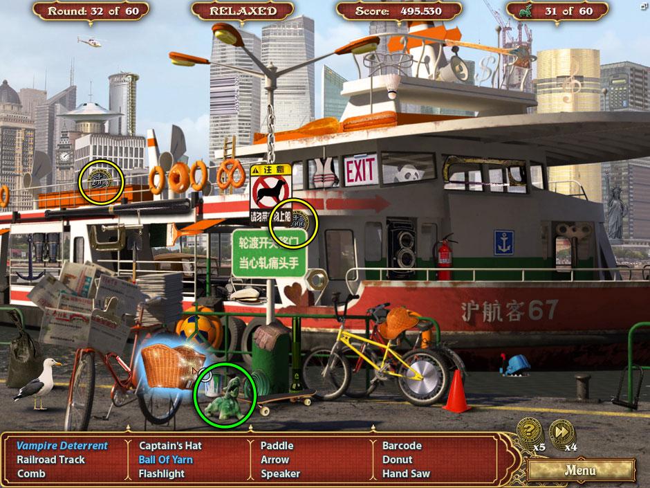 Big City Adventure Shanghai Round 32